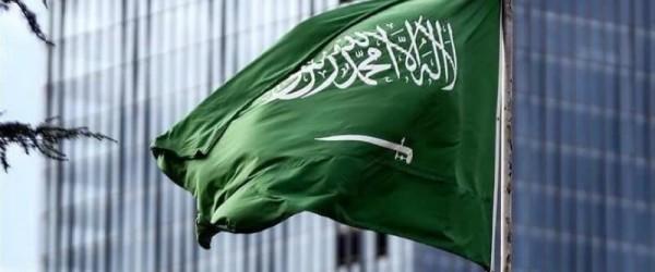 ما تريد معرفته عن شركات استثمارية في السعودية