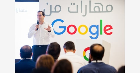 كيف تحصل على شهادة التسويق الرقمي من جوجل؟